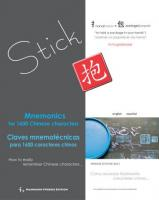 STICK – Claves mnemotécnicas / Mnemonics for 1600 Chinese char