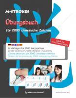 (Ebook) Übungsbuch für chinesische Zeichen - Strichfolgen für 2000 Kurzzeichen