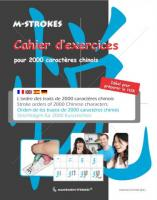 (Ebook) Cahier d'Exercices pour 2000 Caractères Chinois